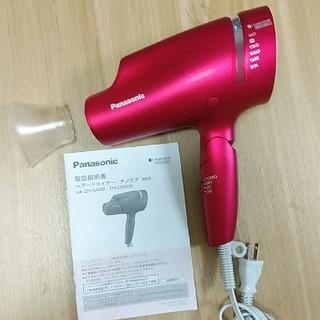 Panasonic - ナノケア EH-NAOB  ヘアドライヤー ルージュピンク Panasonic