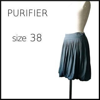 BARNEYS NEW YORK - ★PURIFIER ★ビーズ スカート