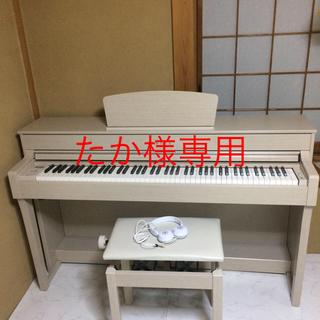 ヤマハ(ヤマハ)のクラビノーバ CLP635 ホワイトアッシュ(電子ピアノ)