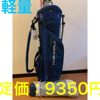ホンマゴルフ(本間ゴルフ)のジュニア❤️キャディバッグ クラブケース 軽量 スタンド式 初心者 7型(バッグ)