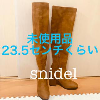 スナイデル(snidel)のスナイデル★未使用★ロングブーツ(ブーツ)