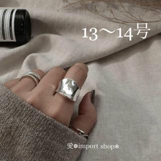 トゥデイフル(TODAYFUL)の【silver 925 】ワイド リング / 艶やか鏡面仕上げ / 刻印入(リング(指輪))