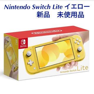 Nintendo Switch - Nintendo Switch Lite イエロー ニンテンドースイッチライト