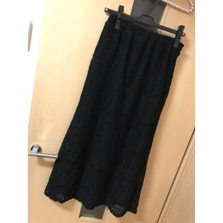 MERCURYDUO - 新品♡ 黒 レース シースルー ロングスカート