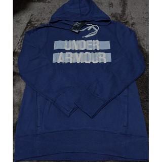 UNDER ARMOUR - アンダーアーマー LGサイズ 裏起毛パーカートレーナー ネイビー 定価7480円