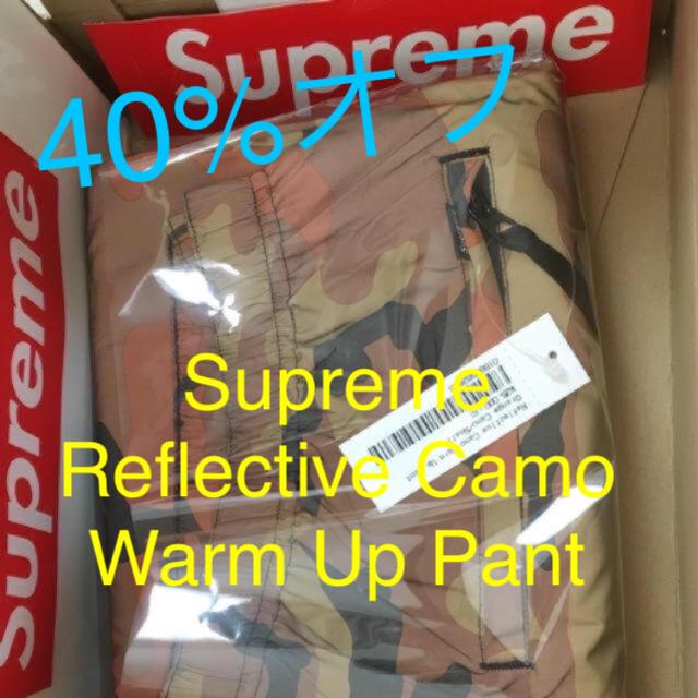 Supreme(シュプリーム)の【S】 Supreme Reflective Camo Warm Up Pant メンズのパンツ(ワークパンツ/カーゴパンツ)の商品写真