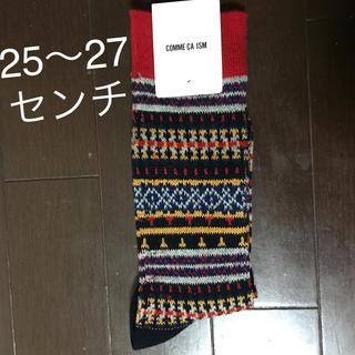 コムサイズム(COMME CA ISM)の靴下 ソックス 25センチ〜27センチ(ソックス)