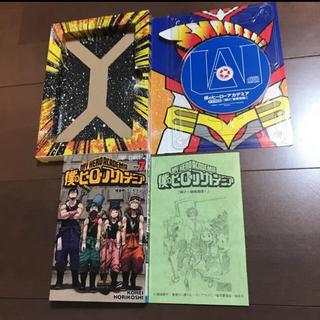 集英社 - 僕のヒーローアカデミア 7 ドラマCD 同梱版 複製ミニ台本付