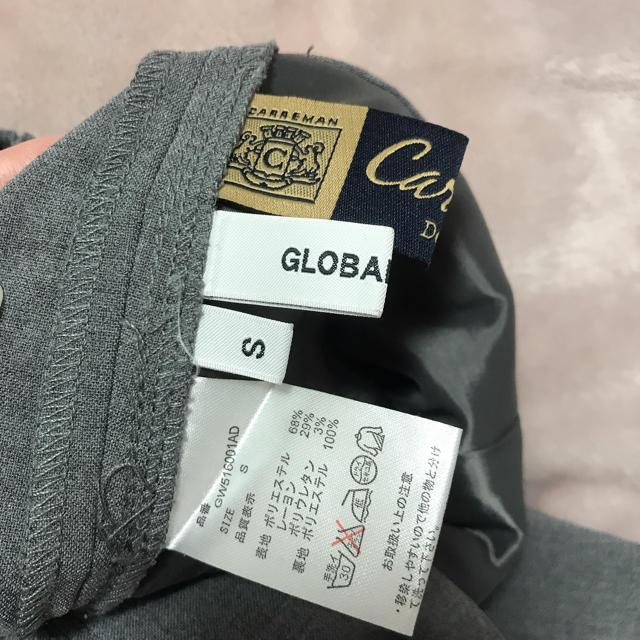 GLOBAL WORK(グローバルワーク)の【値下げ】⭐️グローバルワーク⭐️グレーテーパードパンツ レディースのパンツ(チノパン)の商品写真