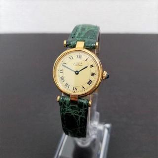 Cartier - カルティエ 腕時計 ヴェルメイユ QZ 美品!
