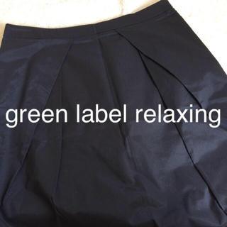 グリーンレーベルリラクシング(green label relaxing)のgreen label relaxing 台形スカート(ひざ丈スカート)