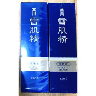セッキセイ(雪肌精)の雪肌精 化粧水 200ml 二本セット 未開封 送料込(化粧水/ローション)