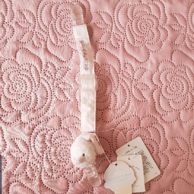 gelato pique(ジェラートピケ)のジェラピケマルチクリップ キッズ/ベビー/マタニティの外出/移動用品(ベビーホルダー)の商品写真