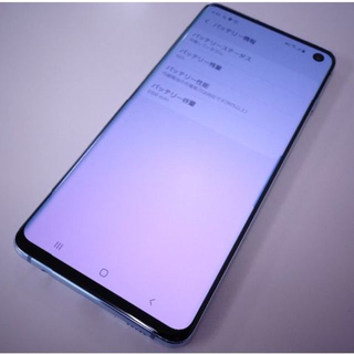サムスン(SAMSUNG)のSimフリー Galaxy S10 SC-03L Blue(スマートフォン本体)