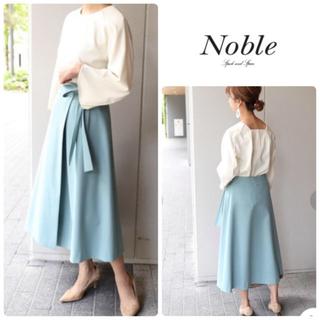 ノーブル(Noble)のNOBLE ノーブル ラップリボンスカート34 ロングスカート(ロングスカート)
