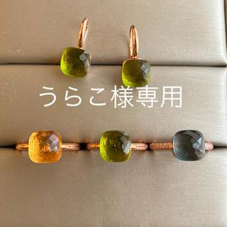 うらこ様専用(リング(指輪))