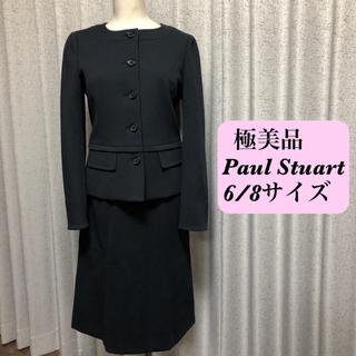 Paul Stuart - 極美品!ポールスチュアート  スーツ 9号 11号 レディース 卒業式 お受験