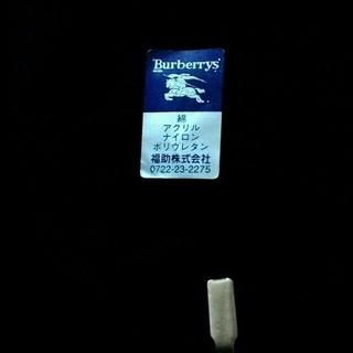BURBERRY(バーバリー)の新品Burberry ...