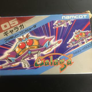 任天堂 - ファミコンソフト ギャラガ