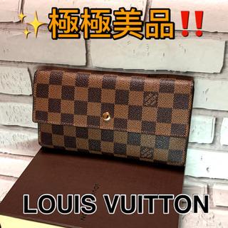 LOUIS VUITTON - 新品レベル!! ルイヴィトン 長財布 ダミエ ポルトトレゾールインターナショナル