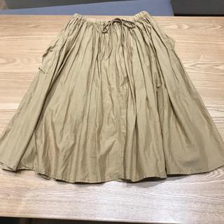 スタディオクリップ(STUDIO CLIP)の膝下丈スカート(ロングスカート)
