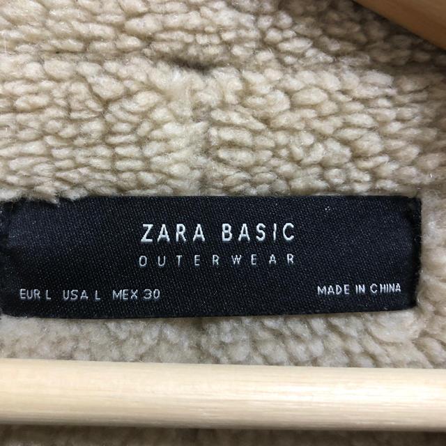 ZARA(ザラ)のムートンライダース レディースのジャケット/アウター(ムートンコート)の商品写真
