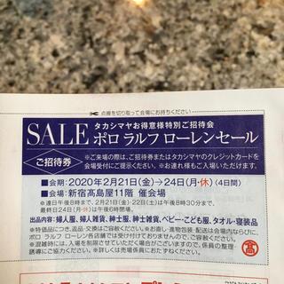 ポロラルフローレン(POLO RALPH LAUREN)のポロ ラルフローレンセールご招待券(ショッピング)