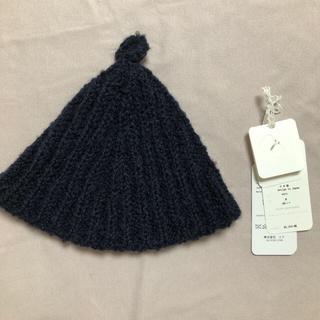 ミナペルホネン(mina perhonen)のミナペルホネン  ニット帽子(帽子)