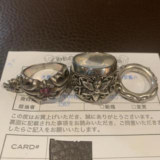 Chrome Hearts - クロムハーツ Chrome hearts インボイス 登坂広臣 今市隆二 三代目