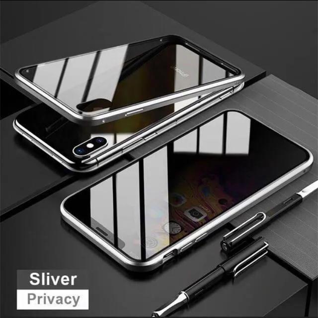 iPhone(アイフォーン)のアイフォン スカイケース マグネット式 強化ガラス 360度フルカバー スマホ/家電/カメラのスマホアクセサリー(iPhoneケース)の商品写真