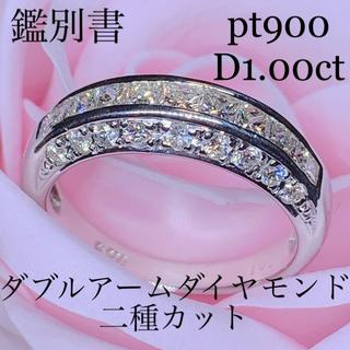 pt900 プリンセスカットダブルアームダイヤモンドリング1.00ct 美品