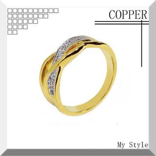 ★新品★ LR005 レディース リング 指輪 コッパー ジルコニア 金色(リング(指輪))