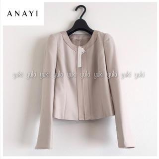 ANAYI - 【新品タグ付き】ANAYI ノーカラージャケット