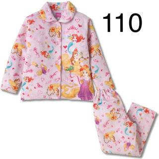 Disney - 新品☆ディズニープリンセス パジャマ ルームウェア 長袖 110