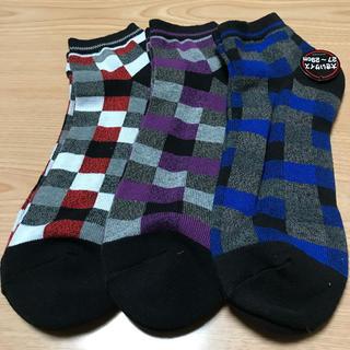 シマムラ(しまむら)のチェック靴下 3足組 27-29cm(ソックス)