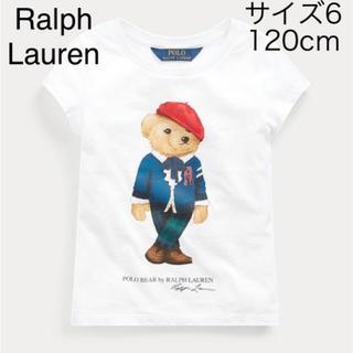 POLO RALPH LAUREN - 162.カレッジエイト ベア コットン Tシャツ