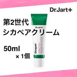 Dr. Jart+ - Dr.Jart + ドクタージャルト シカペア クリーム