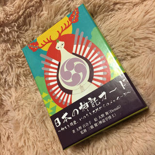 日本の神託カード 和風 オラクルカード
