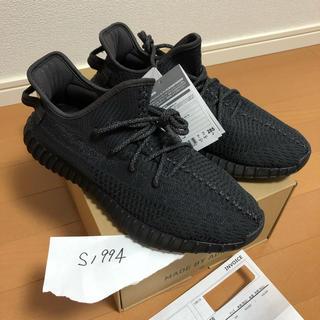 adidas - YEEZY BOOST 350 V2 Black 28.5cm FU9006