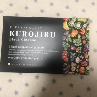 KUROJIRU 新品 黒汁