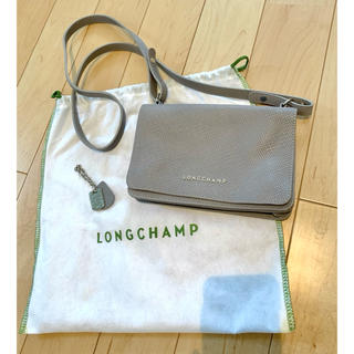 LONGCHAMP - 新品 LONGCHAMP ショルダーバッグ グレージュ ポシェット