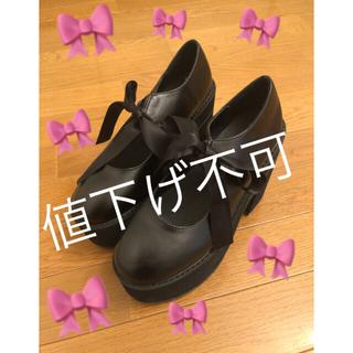 Bubbles - バブルス  サテンリボン 靴♡