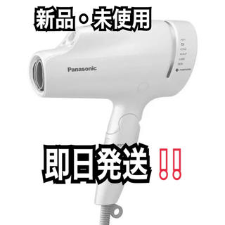 Panasonic - Panasonic EH-NA9A-W