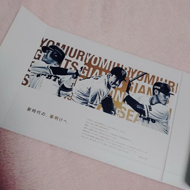 読売ジャイアンツ(ヨミウリジャイアンツ)の巨人シーズンシート限定*収納ボックス スポーツ/アウトドアの野球(記念品/関連グッズ)の商品写真