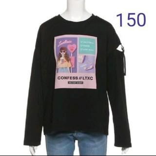 ラブトキシック(lovetoxic)のラブトキ新品 150 転写 ロンT 黒(Tシャツ/カットソー)