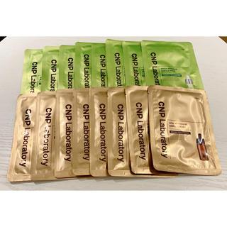 チャアンドパク(CNP)のCNP laboratory アンプルマスク16枚(パック/フェイスマスク)