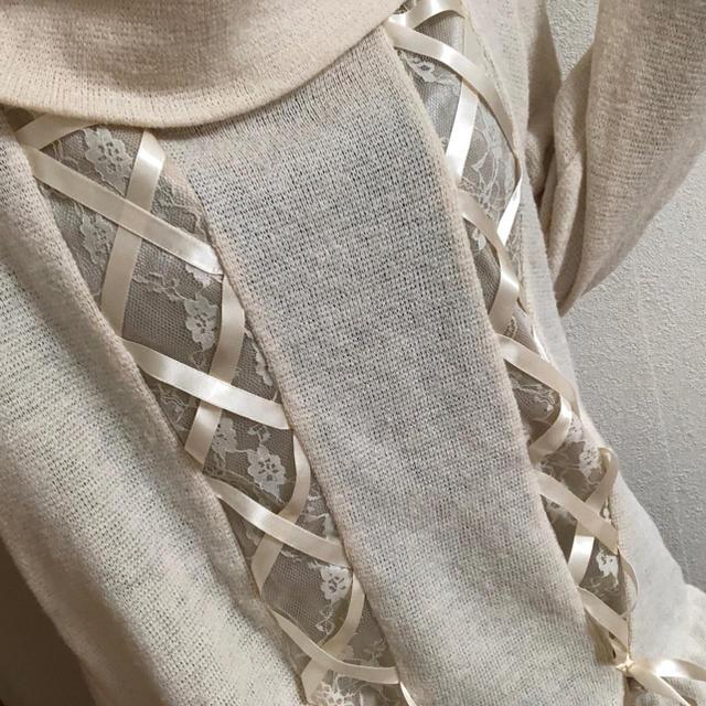 axes femme(アクシーズファム)の★ アクシーズファム axesfemme リボン 編み込み ニット レディースのトップス(ニット/セーター)の商品写真