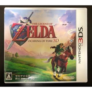 ニンテンドウ(任天堂)のゼルダの伝説 時のオカリナ 3D - 3DS(携帯用ゲームソフト)