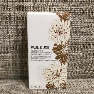 PAUL & JOE - ポール & ジョー プロテクティング ファンデーション プライマー S #01