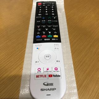 SHARP - シャープ  リモコン